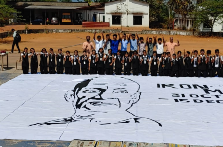 LARGEST MOSAIC PORTRAIT USING PAPER CUTTINGS BY A GROUP