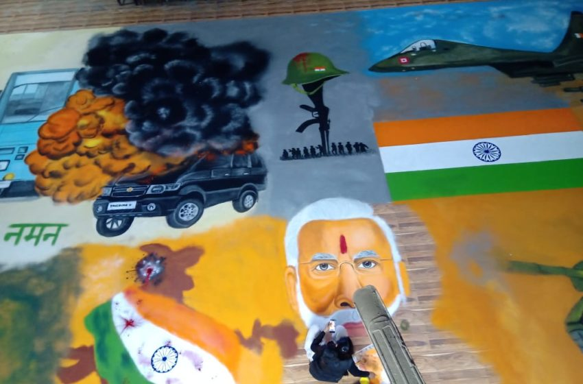LARGEST PATRIOTIC PORTRAIT RANGOLI