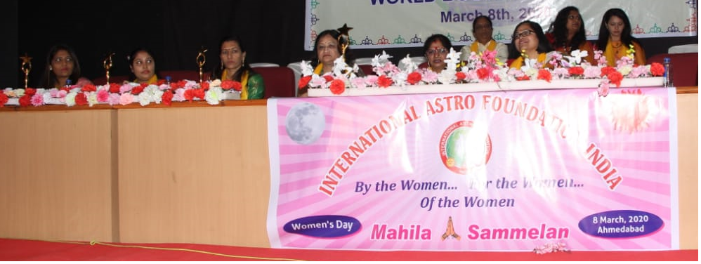 MAXIMUM WOMEN ASTROLOGERS PARTICIPATED IN A SINGLE CONFERENCE