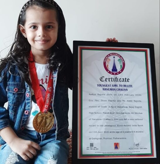 YOUNGEST GIRL TO RECITE HANUMAN CHALISA