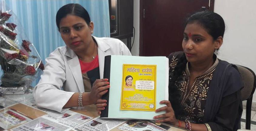 WORLD FIRST HEALTH BOOK PUBLISHED IN BRAILLE (HINDI) FOR BLIND FEMALES