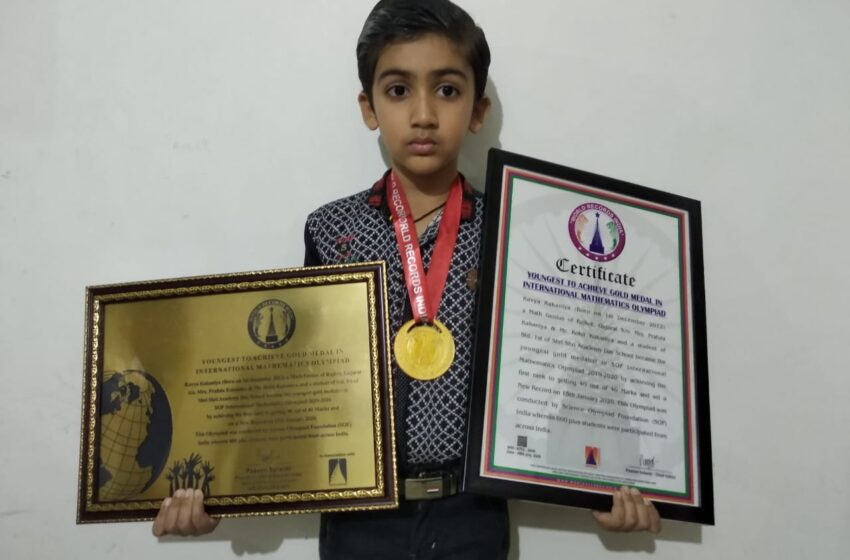 YOUNGEST TO ACHIEVE GOLD MEDAL IN INTERNATIONAL MATHEMATICS OLYMPIAD
