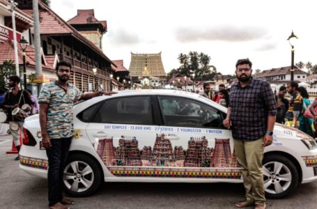 LONGEST SPIRITUAL EXPEDITION BY BROTHERS ON A CAR ACROSS INDIA