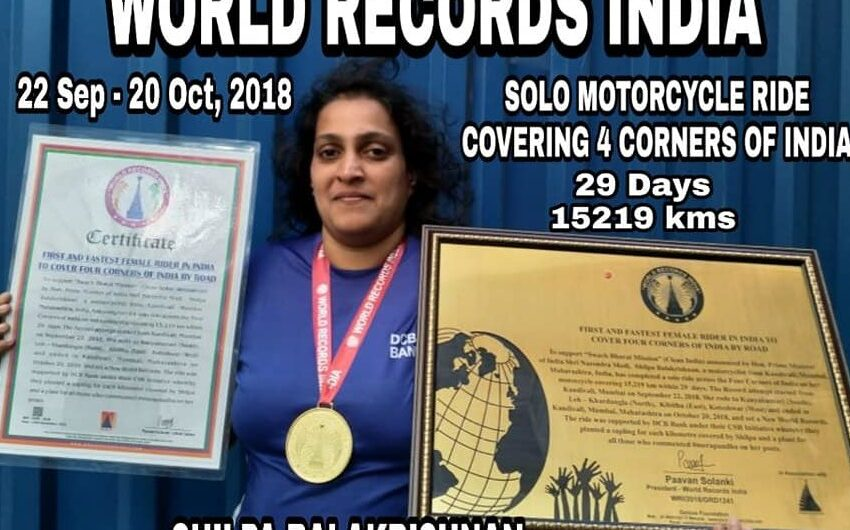 FIRST AND FASTEST FEMALE RIDER IN INDIA TO COVER FOUR CORNERS OF INDIA BY ROAD
