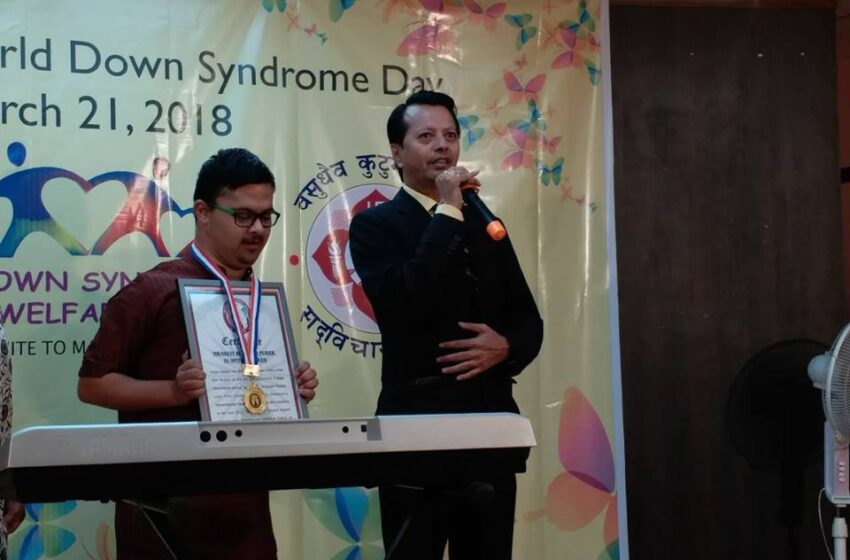 YOUNGEST KEYBOARD PLAYER AS SPECIALLY ABLED