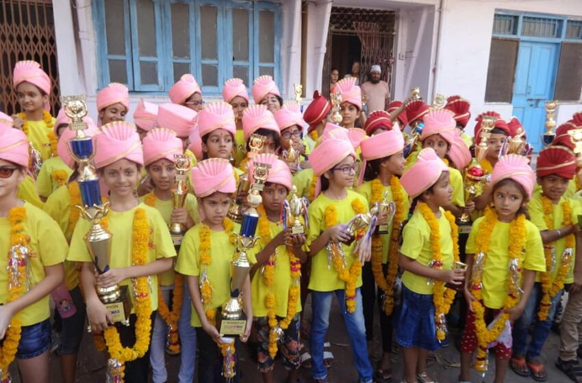 """MOST NUMBER OF STATE LEVEL """"WINNER """"TROPHIES"""