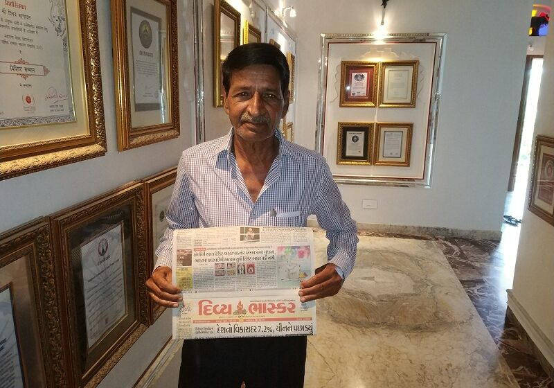 ARTICLE PUBLISHED ON MAXIMUM NEWSPAPER ON SAME DAY