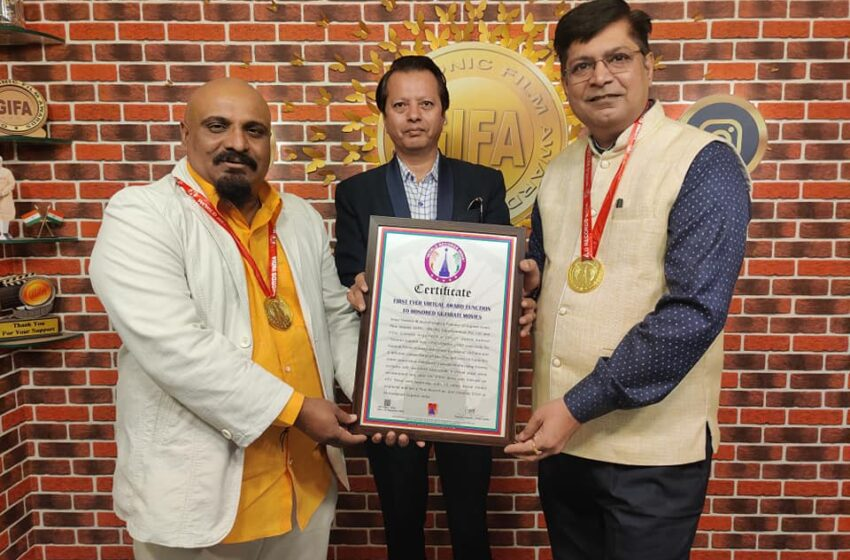 FIRST EVER VIRTUAL AWARD FUNCTION TO HONORED GUJARATI MOVIES