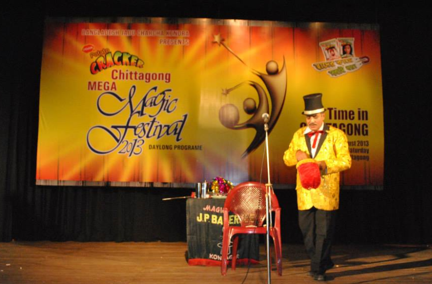 FIRST EVER MAGICIAN OF INDIA TO PARTICIPATE IN MAXIMUM MAGIC CONVENTIONS