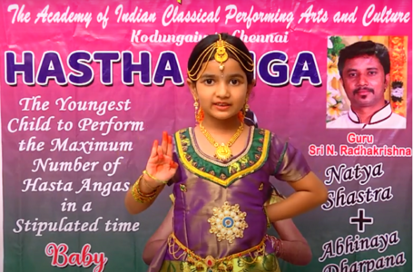 YOUNGEST TO RECITE AND PERFORM MAXIMUM BHARATHNATYAM HASTA ANGAS IN 1 MINUTE
